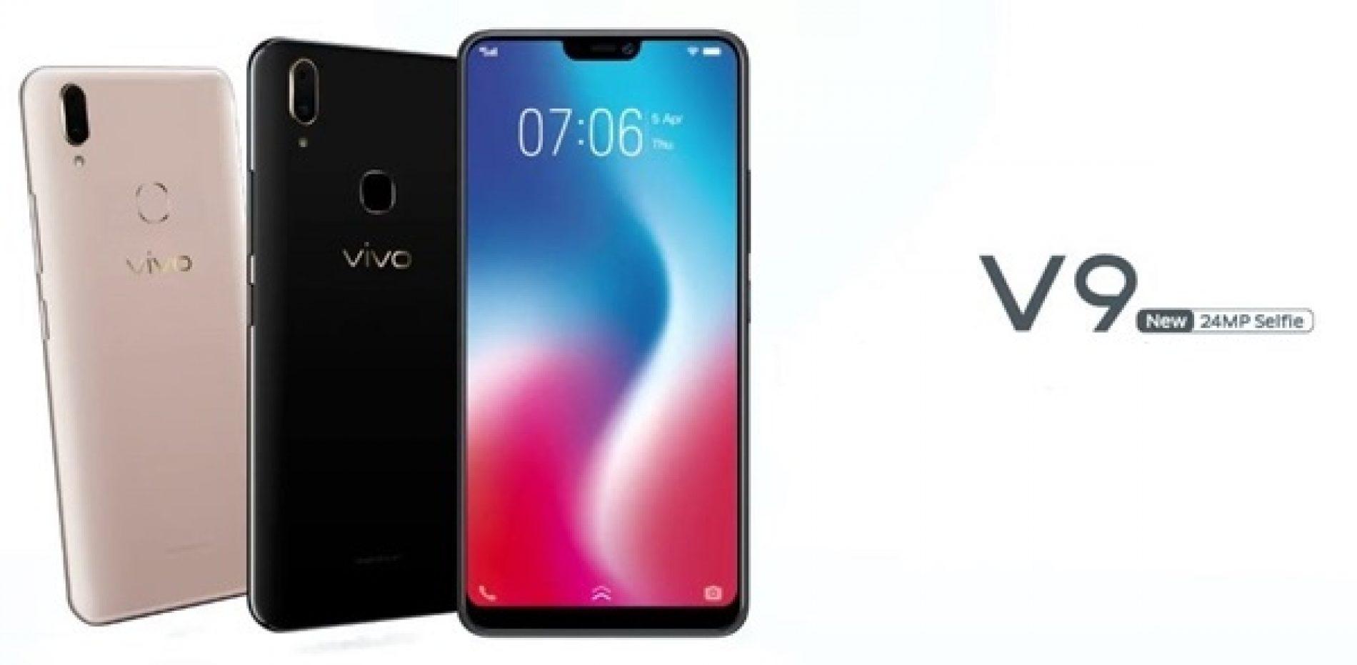 Vivo V9'un Gelişmiş Versiyonu Tanıtıldı!